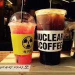 핵커피가 제41회 프랜차이즈창업박람회 2016에 참가한다