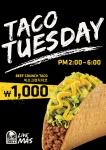 타코벨이 Taco Tuesday 프로모션을 진행, 29일부터 매주 화요일마다 고객들을 위한 다양한 혜택을 제공한다