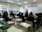 동명대 MICE사업단의 기숙형 외국어 집중제 프로그램을 실시했다