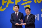한국몰렉스가 지난 12월 24일 안산시(시장 제종길)로부터 나눔 문화 확산 유공 표창을 수상했다 (사진제공: 한국몰렉스)