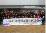 한국보건복지인력개발원이 아동학대 교정 기본교육을 실시했다