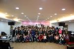 고양 이민자 통합센터 12월12일 다문화송년회를 가졌다. (사진제공: 한국아동청소년상담소)