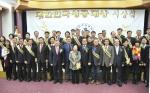 2015년 제5회 대한민국성공대상 시상식이 열렸다