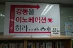 브릿지협동조합이 30일 강동구 사회적경제특화사업단 주관의 사회적경제기업의 공공구매 시장 진출 전략을 강의했다