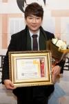 국회교육문화위원장상을 수상한 김희석 교수