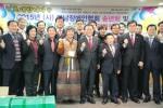대가대 희망나눔연구센터 정휴준 교수가 영남장애인협회 봉사대상을 수상했다