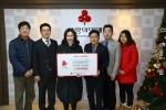 지오씨엔아이가 이웃사랑성금 1백 1십만원을 대구사회복지공동모금회에 전달했다
