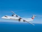 봄바디어 커머셜 에어크래프트와 일본 오키나와의 류큐에어커뮤터가 최초 Q400 화물-콤비 항공기를 각각 인도하고 건네 받았다