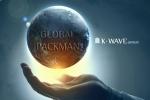 케이웨이브오스티엄이 글로벌팩맨 1기 오디션을 18일~22일 실시한다