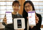 LG유플러스가 린나이코리아와 손잡고 IoT 보일러를 선보인다
