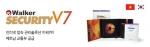 플러스기술이 베트남 교통부에 이워커 V7을 공급한다
