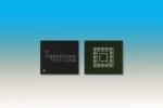 도시바, 자동차 애플리케이션용 e-MMC™ 낸드 플래시 메모리 출시