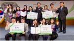 농정원이 옥답 대학생 OK서포터즈 활동보고 시상식을 개최했다
