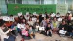 지난 5일 전라북도 완주군에서 학부모 독서교육 강의 후 단체사진을 찍고 있다. (사진제공: 국민독서문화진흥회)