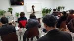 국제웰빙전문가협회가 행복지도사 교육강사 과정을 실시한다