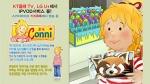 코니가 동물원 매점에서 동물 엽서 및 막대 사탕을 사는 장면