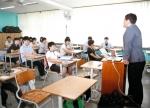 여의도중학교 3D프린터 교육 모습