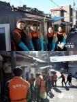 함께하는 사랑밭-한화케미칼, 따뜻한 겨울 위해 연탄 4000장 전달