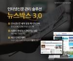 다다미디어가 인터넷신문 고객 감사 이벤트를 실시한다