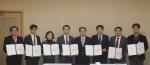도로교통공단이 국민안전처 장관 표창을 수상했다