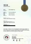 특허증 (사진제공: KGC코리아)