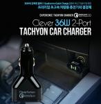 바이퍼럭스가 미국 Qualcomm사의 Quick Charge2.0 고속충전기술이 탑재된 프리미엄 차량용 충전기 Clever 32W 2-Port Tachyon Car Charger를 정식 출시한다 (사진제공: 바이퍼럭스)