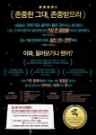 한국창작음악제 양악부문 연주회가 1월 26일 예술의전당에서 열린다 (사진제공: 한국창작음악제추진위원회)