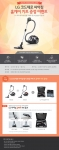 LG전자가 새해를 맞아 LG 코드제로 싸이킹 구매 고객들에게 청소기 액세서리 홈케어 키트를 증정하는 이벤트를 진행한다