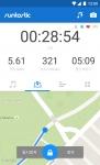 런타스틱 GPS 러닝 트래커 앱 프로 83% 할인 이벤트를 실시한다.