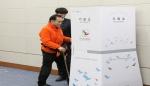 서울시립북부장애인종합복지관이 중앙선거관리위원회에서 투표체험을 실시했다 (사진제공: 서울특별시립북부장애인종합복지관)