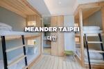 최고 대형 호스텔 2등 수상 - 민더 타이페이(Meander Taipei), 대만 (사진제공: 호스텔월드)