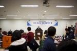 김문현 세종사이버대학교 총장은 제8회 SJCU 정보보호인의 밤 행사에 참석해 정보보호학과 재학생 및 졸업생과 신·편입생을 위한 환영사를 하고 있다.