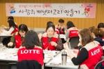 롯데월드 어드벤처가 사랑의 배냇저고리 만들기 행사를 진행했다 (사진제공: 롯데월드)