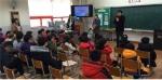 지난4일 굿네이버스 화성시남부종합사회복지관 주최로 한울초등학교에서 열린 '2016년 H-윈터스쿨'개강식에 학생들이 참여하고 있다. (사진제공=굿네이버스 화성시남부종합사회복지관)