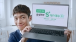삼성 S아카데미 스낵클립 영상 스틸컷 (사진제공: 삼성전자)