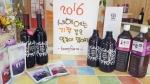 고창베리팜이 복분자·아로니아 100% 착즙원액 고급화 패키지를 선보였다 (사진제공: 베리팜영농조합법인)