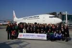 JAL이 부산 김해국제공항에서 22년간 계류장 내 무사고를 달성했다