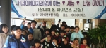 재능기부센터인 아이디어박스에서 1월 24일 JH사의 후원으로 저소득층 및 다문화, 일반가정을 대상으로 창의력 재능개발 캠프를 진행하였다.