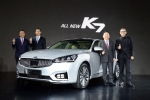기아자동차는 26일(화) 올 뉴(ALL NEW) K7의 공식 출시 행사를 갖고 본격적인 판매에 돌입했다