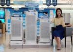 삼성전자가 초미세 공기청정기 삼성 블루스카이 신제품을 출시했다 (사진제공: 삼성전자)
