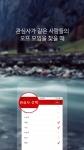 관심사 기반 번개 모임 애플리케이션 '모두의모임' (사진제공: 제타미디어)