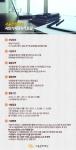 서울문화재단이 제6기 시민기자단을 공개 모집한다