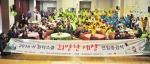 22일 굿네이버스 화성시남부종합사회복지관에서 열린 2016년 H-윈터스쿨 연합종강식에 학생들이 참여하고 있다