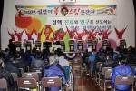 국립목포병원이 28일 설 명절을 맞이하여 2016년 설맞이 복(福)드림 큰잔치를 개최했다