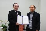 윤주신 목포시립도서관장이 희망드림의 홍보대사로 위촉되었다 (사진제공: 가나특수교육원)