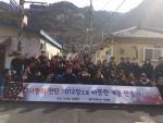 중국 유재석팬클럽, 함께하는 사랑밭, 월드쉐어 임직원들이 뜻을 모아 서울 상계동 35가구에 사랑의 연탄 7012장을 나누었다.