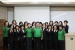 도로교통공단 서울지부가 2월 1일 어린이 및 어르신 교통사고 예방을 위해 강의활동을 하고 있는 교통안전 교육지도사를 대상으로 간담회를 개최했다