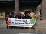 한국외대 국제지역대학원 서정민 교수의 특별 강연 (사진제공: 한국-아랍소사이어티)