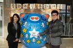 서울문화재단이 기프티 프로젝트를 통해 모인 수익금 600여만 원을 1월 22일 사회적 기업 플랜투비로부터 기부 받았다