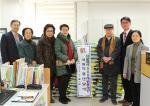 건국대학교 법인이 운영하는 서울 광진구 자양동 프리미엄 시니어타운 더 클래식 500 자원봉사단은 설을 맞아 광진구 지역 주민들에게 사랑의 쌀 100포를 전달했다